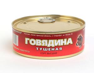 """Колбаски-гриль из минтая """"Походные"""""""